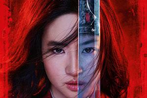 Mulan-Teaserpm